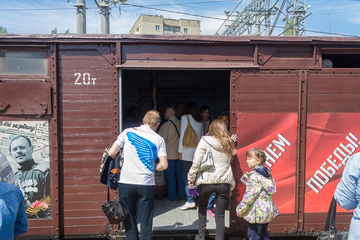 Ретро-поезд Победа фото 25