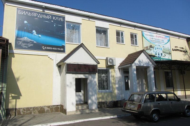 Гостиница в Лисках