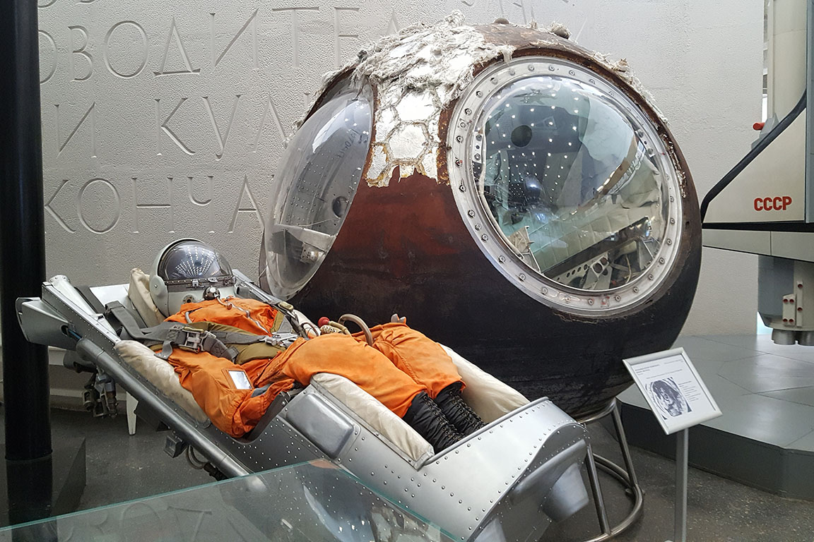 Калуга и космос -