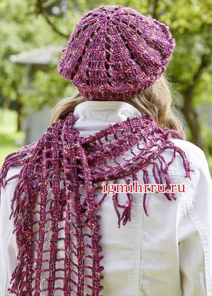 Берет и шарф из разноцветной хлопковой пряжи. Вязание крючком