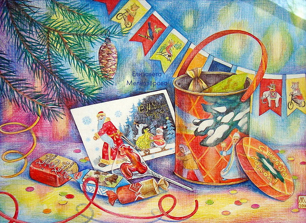 открытка цветными карандашами на новый год многих жителей сел