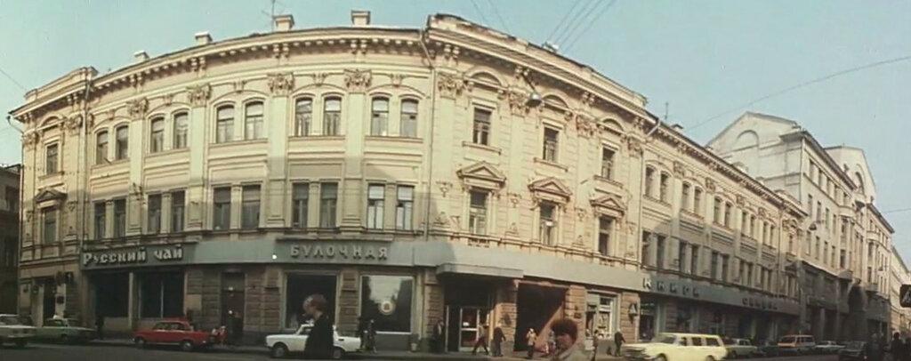 398744 Мясницкая улица 83 Путешествие по Москве.jpg