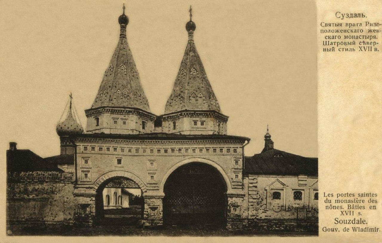Ризоположенский женский монастырь. Святые врата