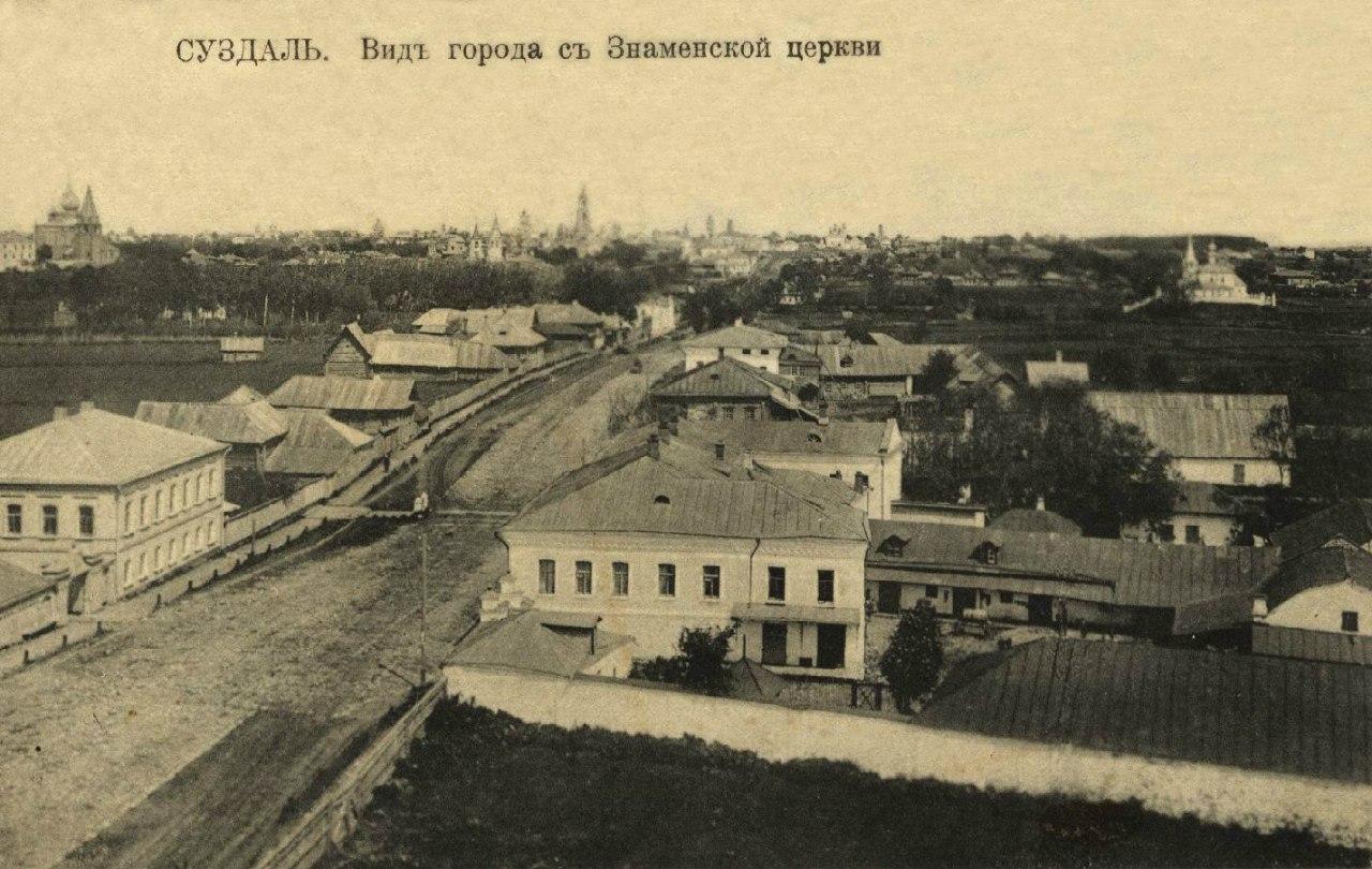 Вид города со Знаменской горы
