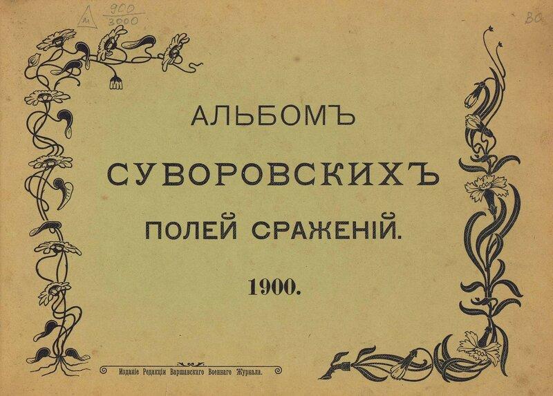 https://img-fotki.yandex.ru/get/233354/97833783.1688/0_1dd323_143317dd_XL.jpg