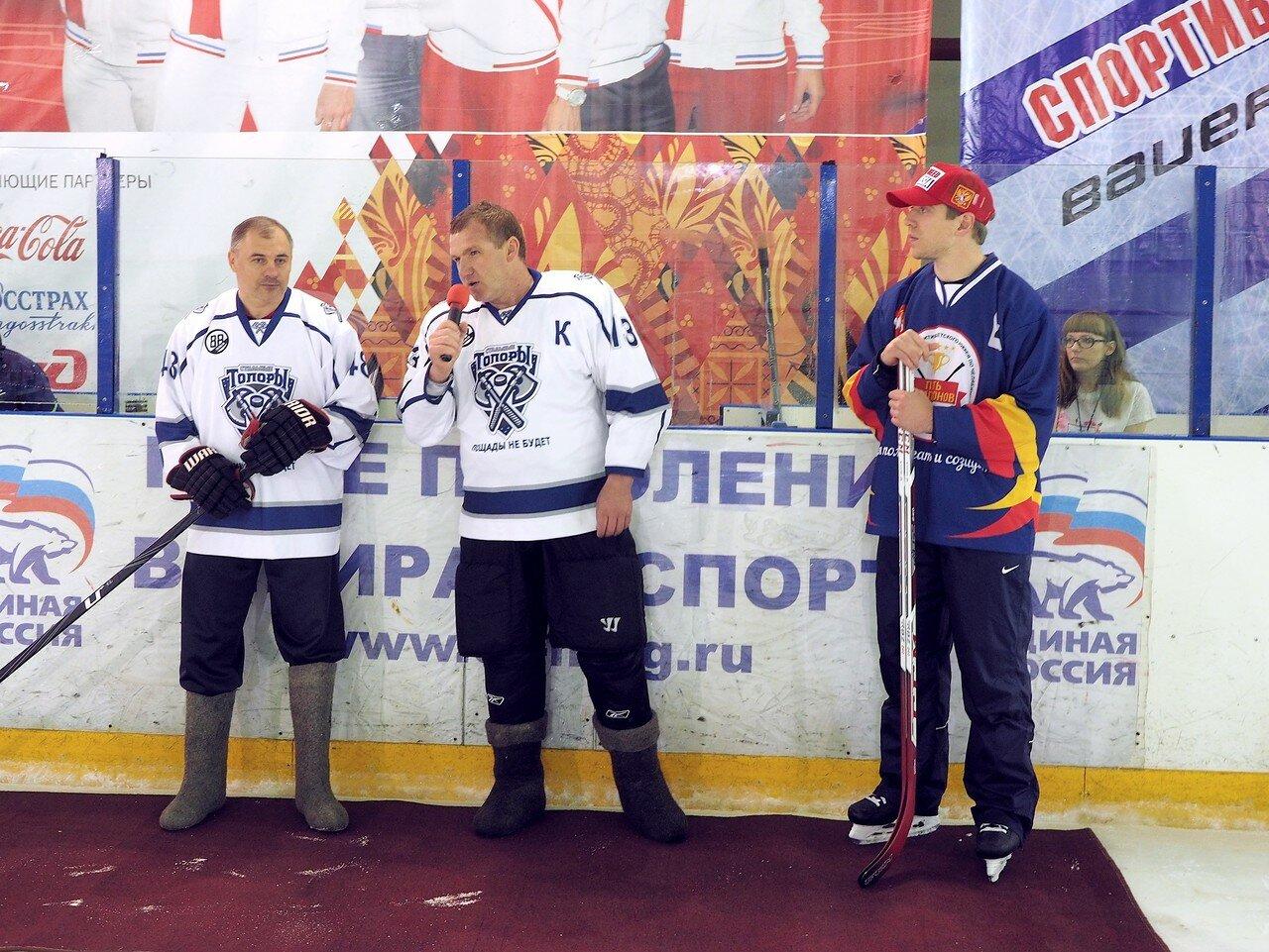 45 Мастер-класс Николая Кулёмина 17.06.2017
