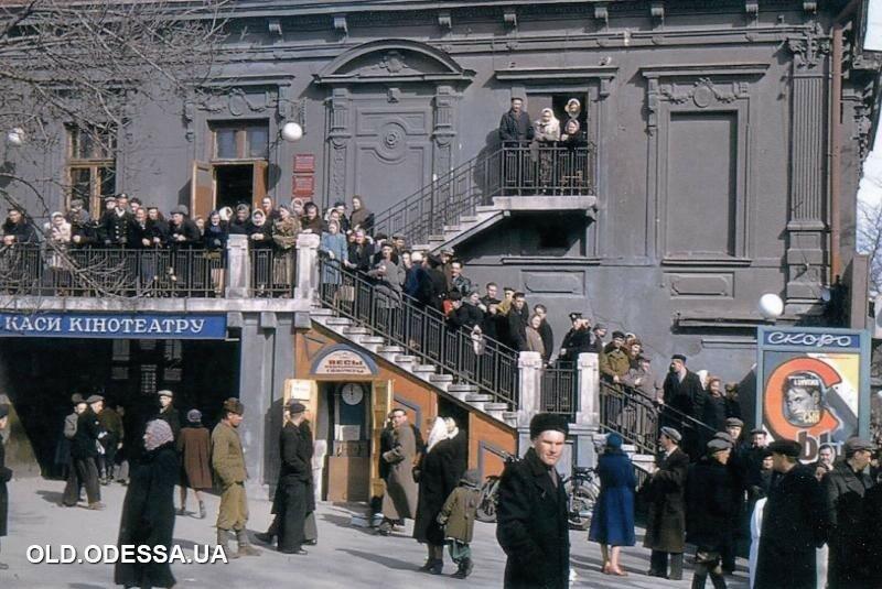 1956 Одесса. Кинотеатр им. Маяковского.jpg