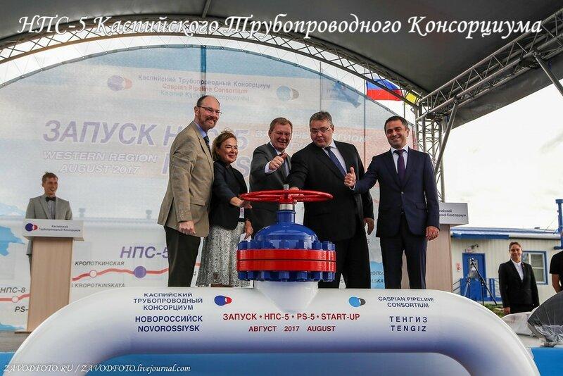 НПС-5 Каспийского Трубопроводного Консорциума.jpg