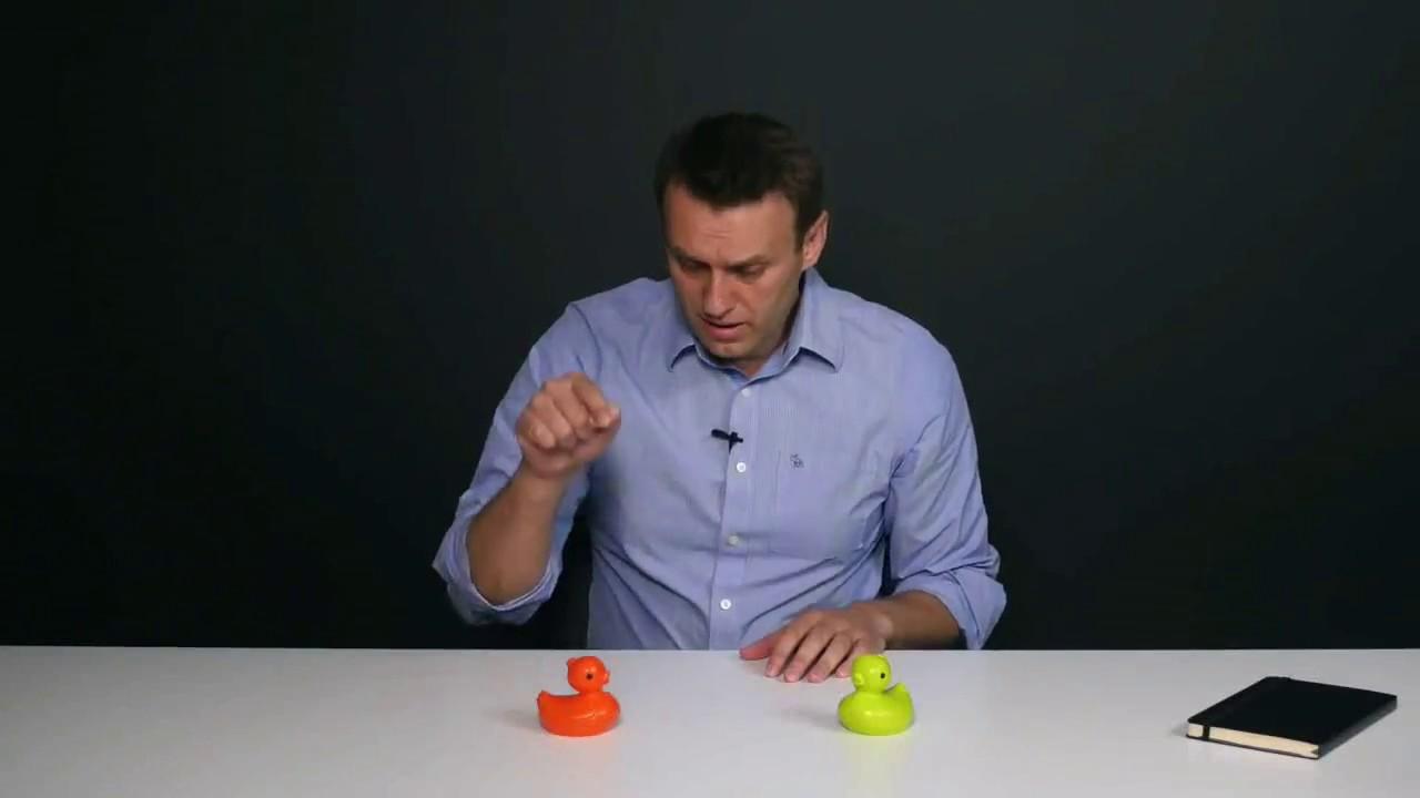 О – оригинальность- Навальный выдает чужие идеи за свои-pic3