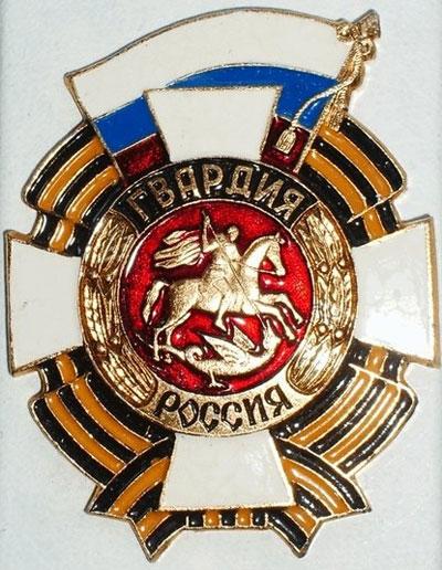 Праздник 2 сентября - День российской гвардии