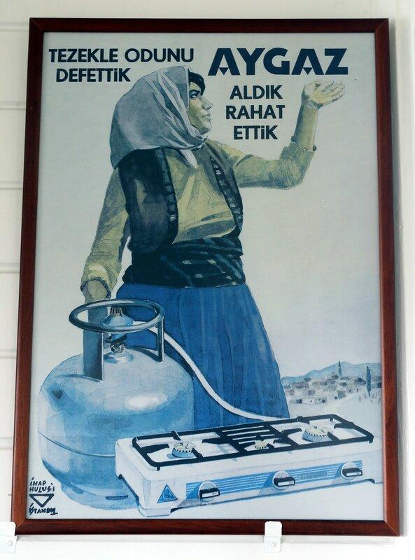 Стамбул. Музей Рахими Коча. Железнодорожная станция Хаскёй