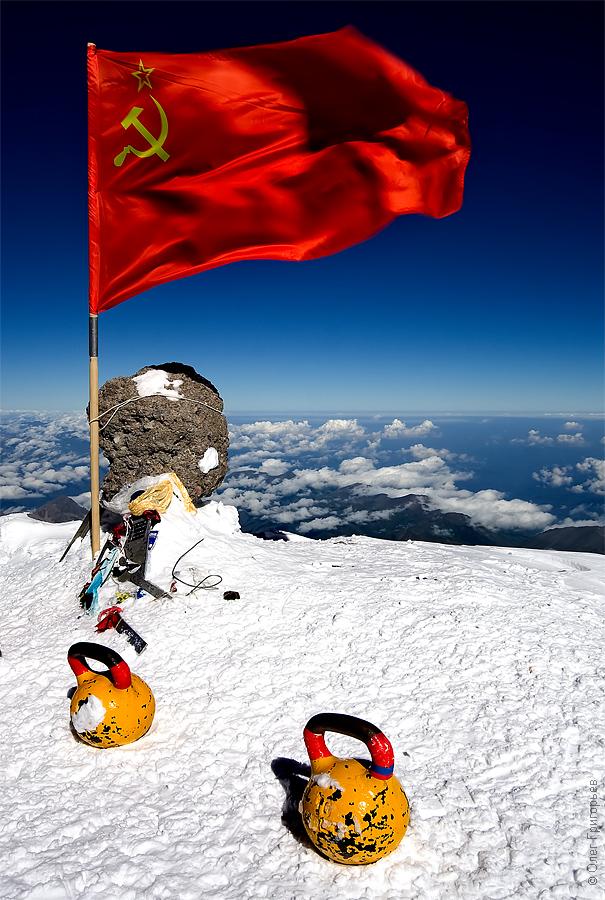 Вид с западной вершины Эльбруса (5642 м):