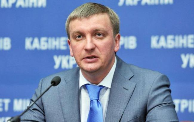 Минюст: Украина будет требовать отмены решения суда поделу «Укртатнафты»