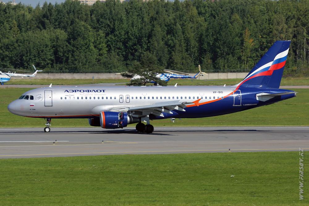 A-320_VP-BID_Aeroflot_1_LED_.JPG