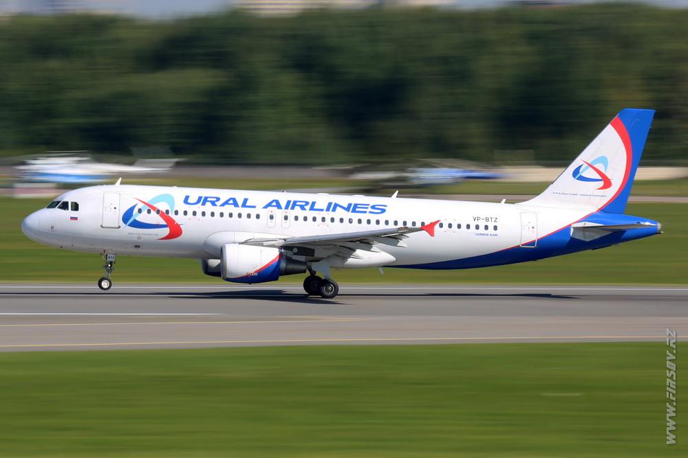 A-320_VP-BTZ_Ural_Airlines_2_LED_.JPG