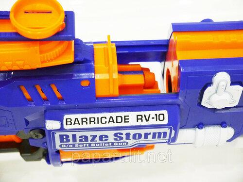 автомат Blaze Storm 7056 с мягкими пулями