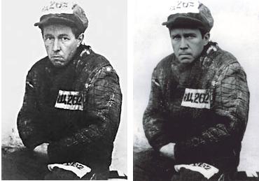 Лагерный стилист-pic1