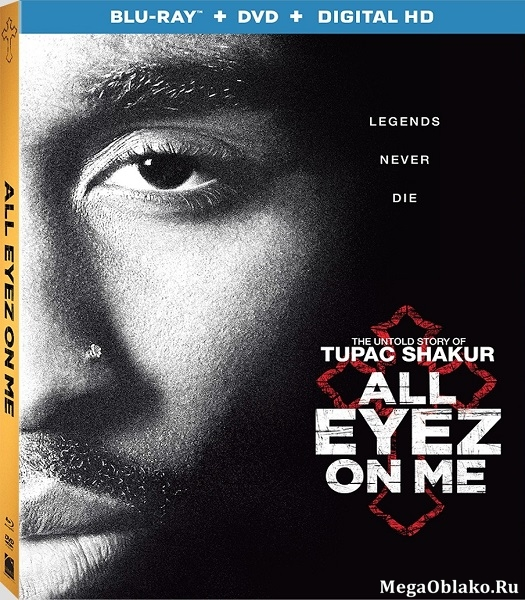 2pac: Легенда / All Eyez on Me (2017/BDRip/HDRip)