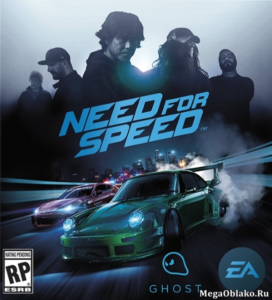 Need For Speed 2016 (2016/PC)