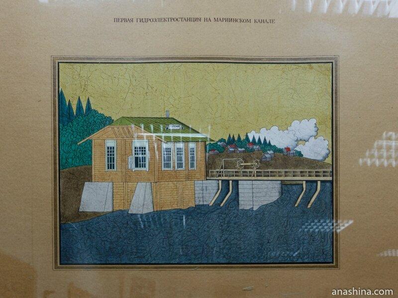 """Первая гидроэлектростанция на Мариинском канале, музей """"Водные пути Севера"""", Вытегра"""