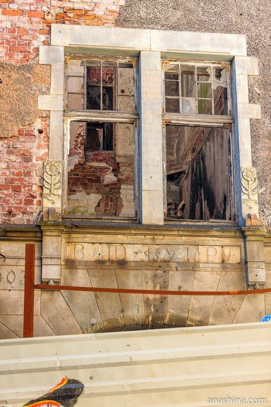 Двойное окно, дом Ховинга, Выборг