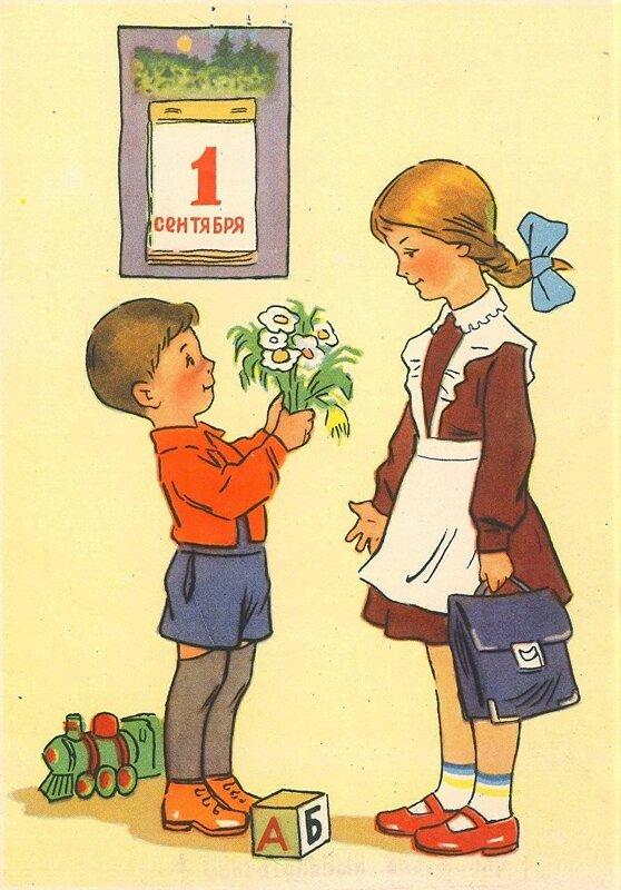 Детские открытки о школе, скрапбукинг
