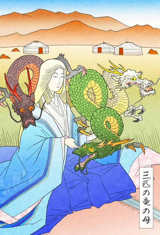 Game of Thrones version Japon medieval (6 pics)