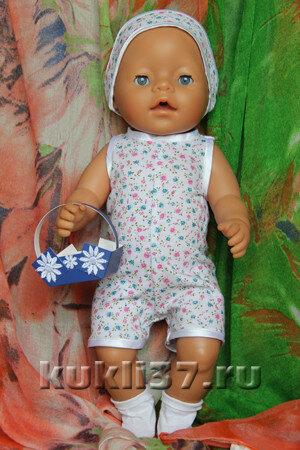 песочник для куклы Baby Born