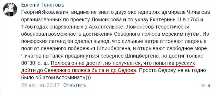Чичагов_комм1_700_крас.jpg