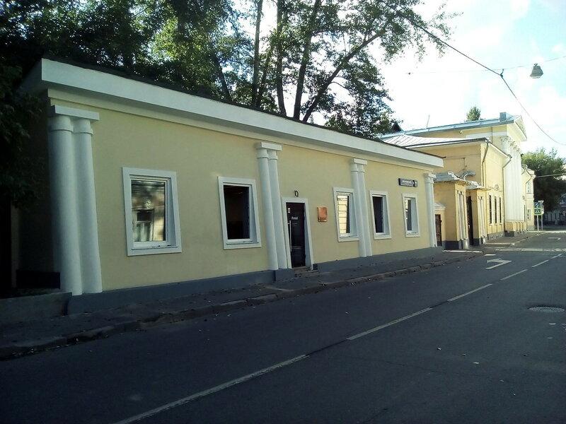 Усадьба Головиных в Потаповском переулке