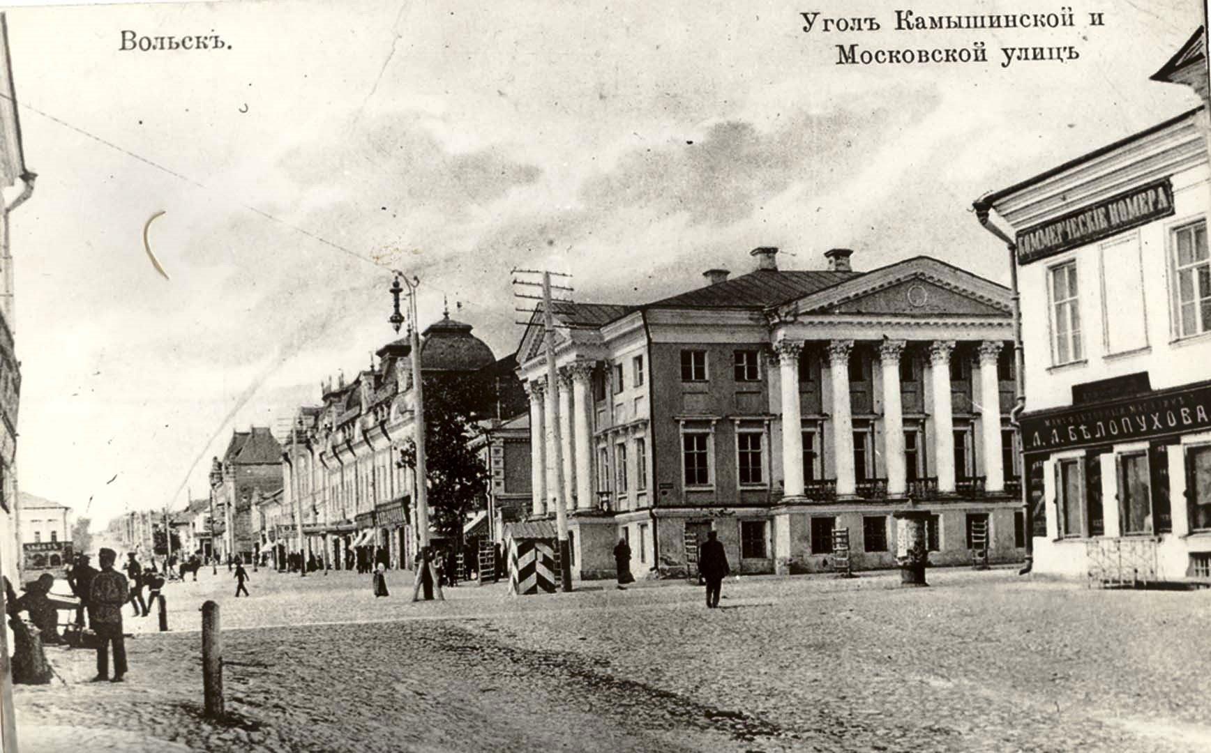 Угол Камышинской и Московской улиц