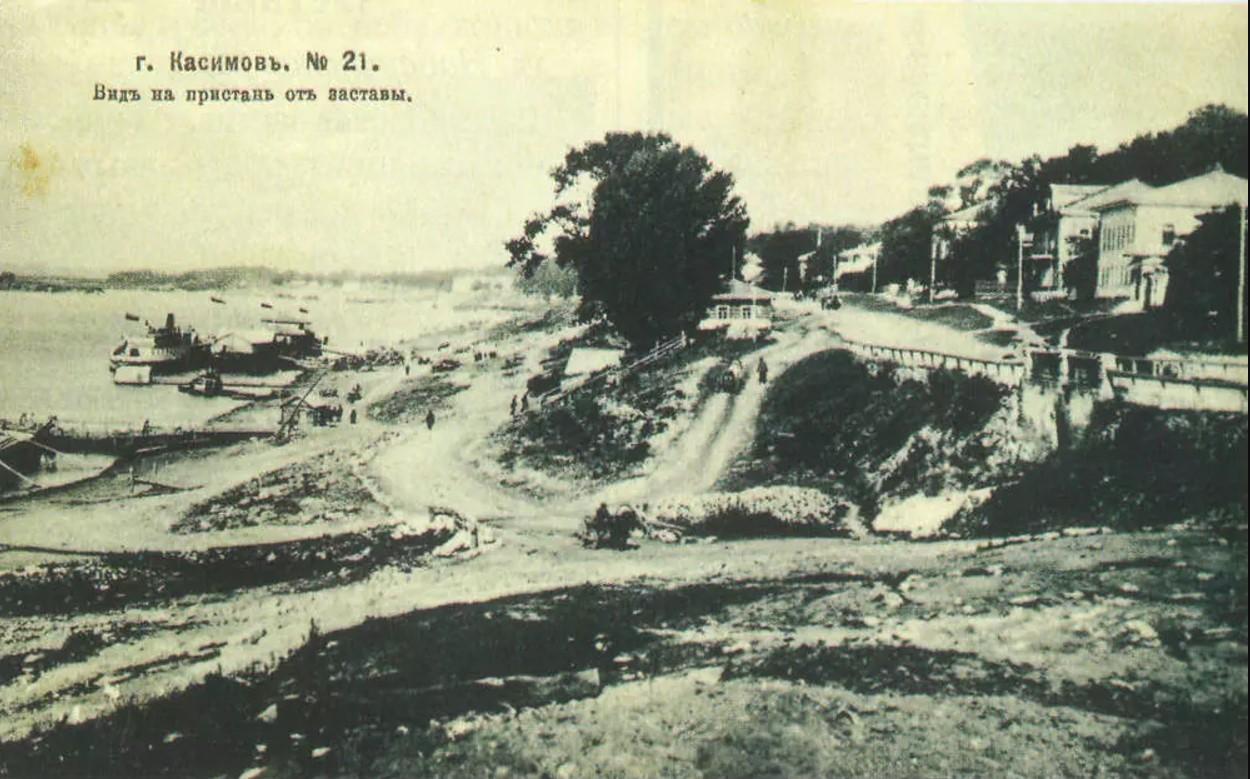 Вид на пристань от заставы