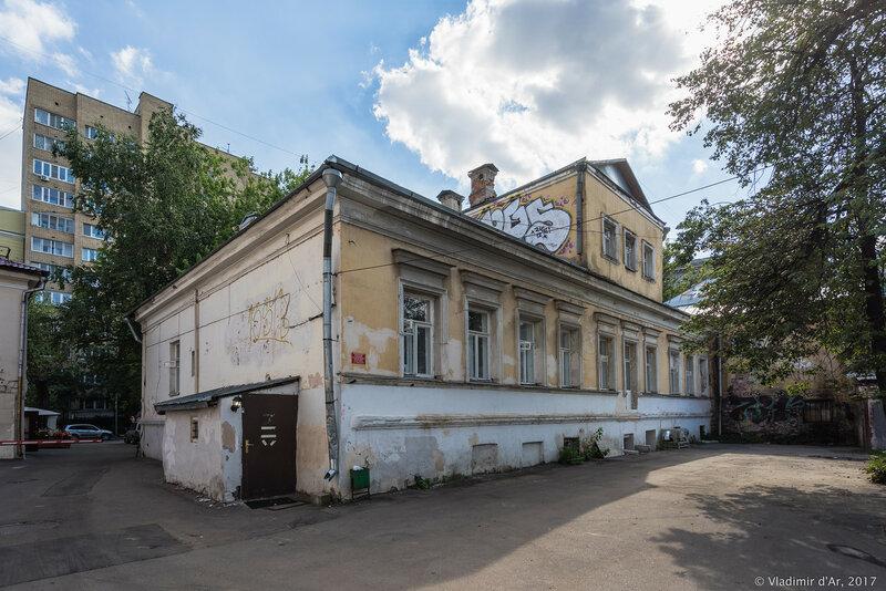 Палаты Хованских