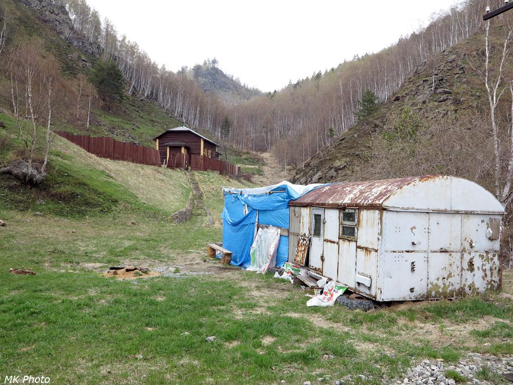 Домики строителей
