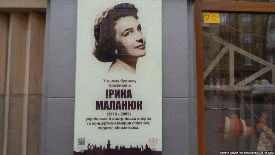 В Ивано-Франковске инициируют присвоение филармонии имени оперной певицы Иры Маланюк