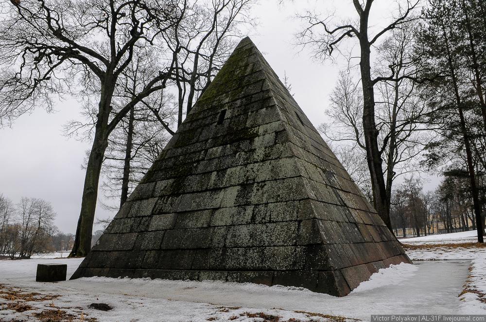 Пирамида. Царское село
