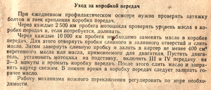 https://img-fotki.yandex.ru/get/233608/15507749.1/0_160975_3f81df38_M.png