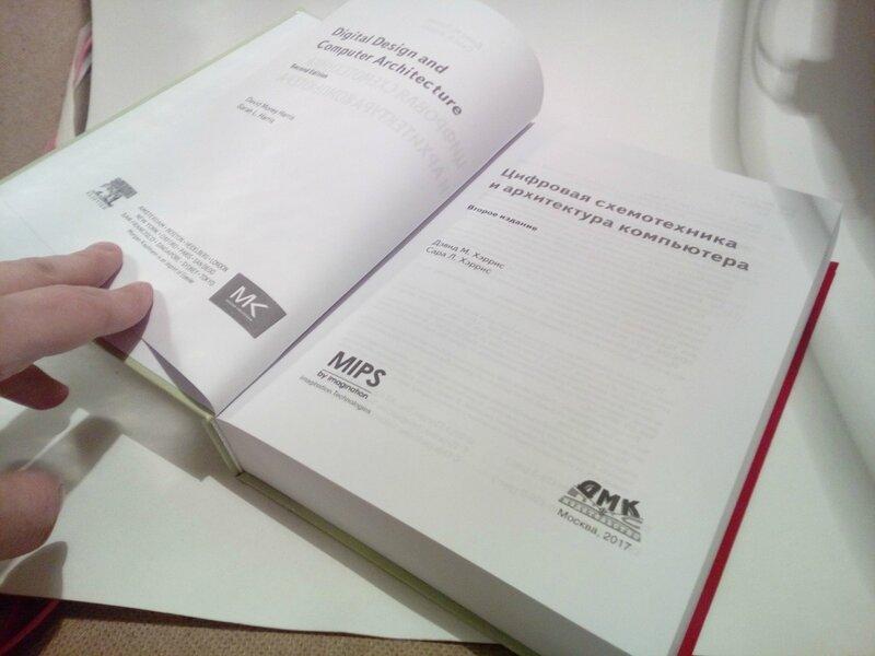H&&-бумага-06.jpg