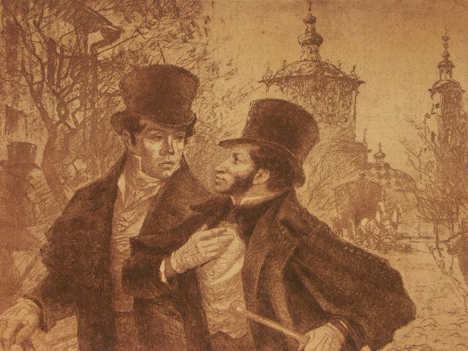 С днем поэзии! Пушкин. Беседа на улице