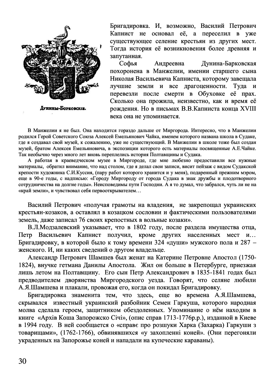 https://img-fotki.yandex.ru/get/233608/199368979.44/0_1f451c_7e5855ac_XXXL.png