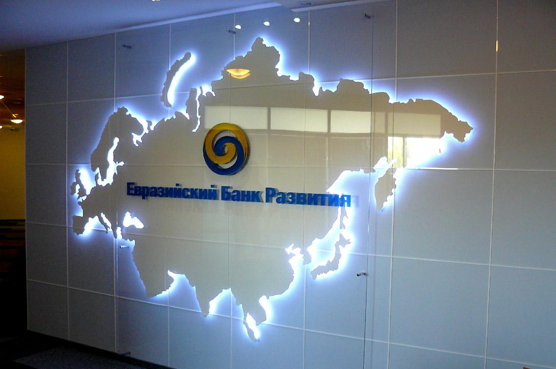 Евразийский банк развития перечислил Беларуси транш на300 млн долларов