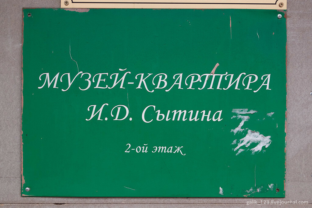 17-0550.jpg