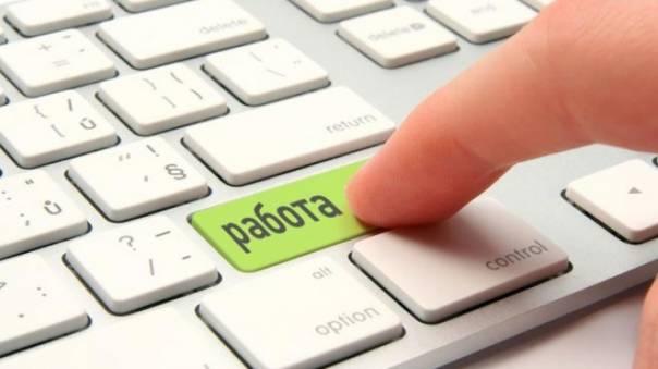 Инновации для нигде неработающих: электронная регистрация вОдесском центре занятости
