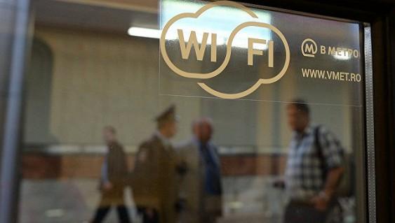 В российской столице создается зона цельного доступа кWi-Fi
