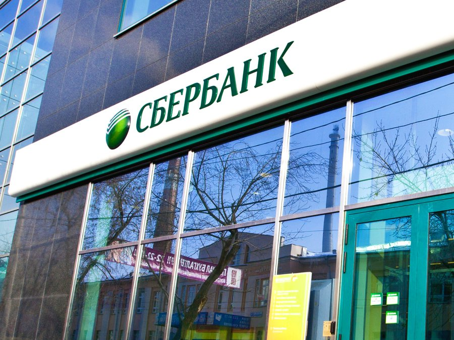 Сберегательный банк нарастил объем потребительского кредитования вПетербурге