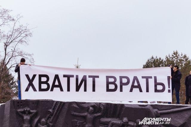 ВНижнем Новгороде милиция задержала неменее 40 оппозиционеров
