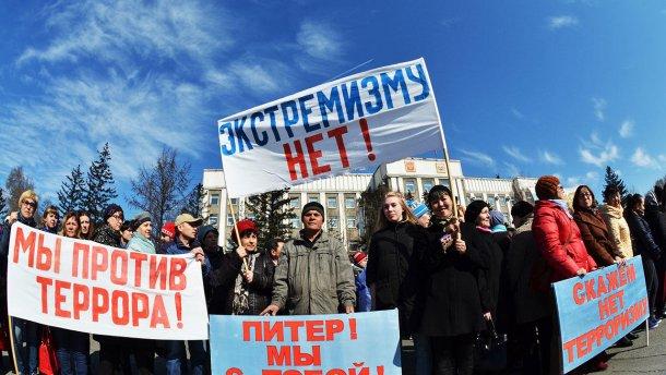 Наофициальном митинге против терроризма в столицеРФ задержаны 6 человек