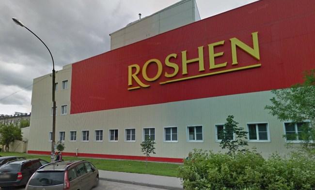 Фабрика Roshen вЛипецке обжаловала штраф на48 млн руб.