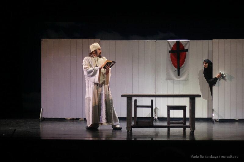 Пролетарская мельница счастья, Саратов, ТЮЗ, 06 июня 2017 года