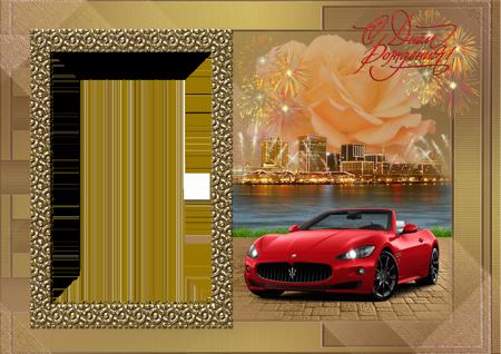 Фоторамка на День рождения женщине с красным автомобилем Maserati